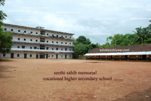 SEETHI SAHIB MEMMORIAL VOCATIONAL HIGHER SECONDARY SCHOOL